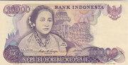 10 000 Rupiah – obverse