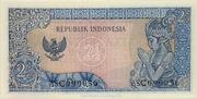 2½ Rupiah – reverse