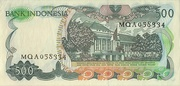 500 Rupiah – reverse