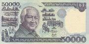 50 000 Rupiah – obverse