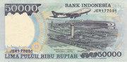 50 000 Rupiah – reverse