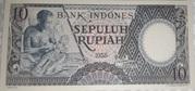 10 Rupiah – obverse
