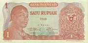 "1 Rupiah (""Sudirman"" issue) – obverse"