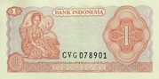 "1 Rupiah (""Sudirman"" issue) – reverse"