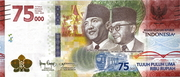 75,000 Rupiah - 75 Years of Independence – obverse