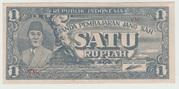 1 Rupiah – obverse