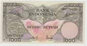 1000 Rupiah – obverse