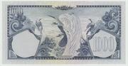 1000 Rupiah – reverse