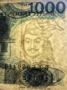 1000 Rupiah -  obverse