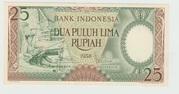25 Rupiah 1958 – obverse