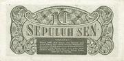 10 Sen (Small size) – reverse