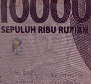 10,000 Rupiah -  obverse