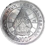 100 Rupiah (Forestry for prosperity) – reverse