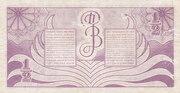 ½ Roepiah / 50 Cent – reverse