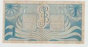 1 Gulden/Roepiah – reverse