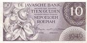 10 Gulden/Roepiah – obverse