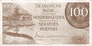 100 Gulden/Roepiah – obverse