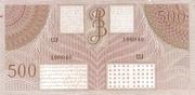500 Gulden/Roepiah – reverse