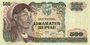 "500 Rupiah (""Sudirman"" issue) – obverse"