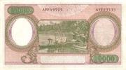 10 000 Rupiah – reverse