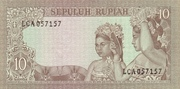 10 Rupiah – reverse