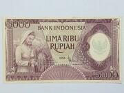 5000 Rupiah – obverse