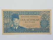 2½ Rupiah (Small change) – obverse