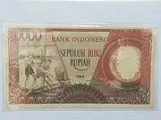 10,000 Rupiah (Red) – obverse