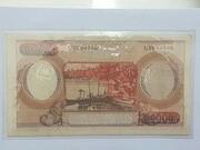 10,000 Rupiah (Red) – reverse