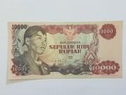 10,000 Rupiah – obverse