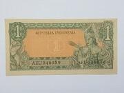 1 Rupiah (Small change) – reverse