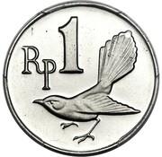 1 Rupiah (Pattern) – obverse