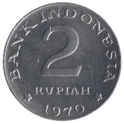 2 Rupiah – reverse