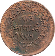 ¼ Anna - Shivaji Rao -  reverse