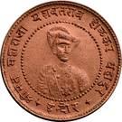 ¼ Anna - Yashwant Rao Holkar II – obverse