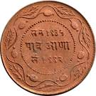 ¼ Anna - Yashwant Rao Holkar II – reverse