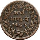 ½ Anna - Shivaji Rao – reverse