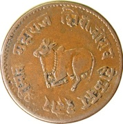½ Anna - Shivaji Rao – obverse