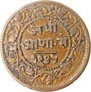 ½ Anna - Shivaji Rao -  reverse