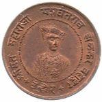 ½ Anna - Yashwant Rao II – obverse