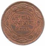 ½ Anna - Yashwant Rao II – reverse