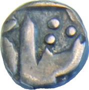 1/16 Rupee - Shah Alam - II – reverse