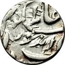 ⅛ Rupee - Shah Alam II [Shivaji Rao] – obverse