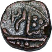 1 Paisa - Shah Alam II (Indore) – obverse