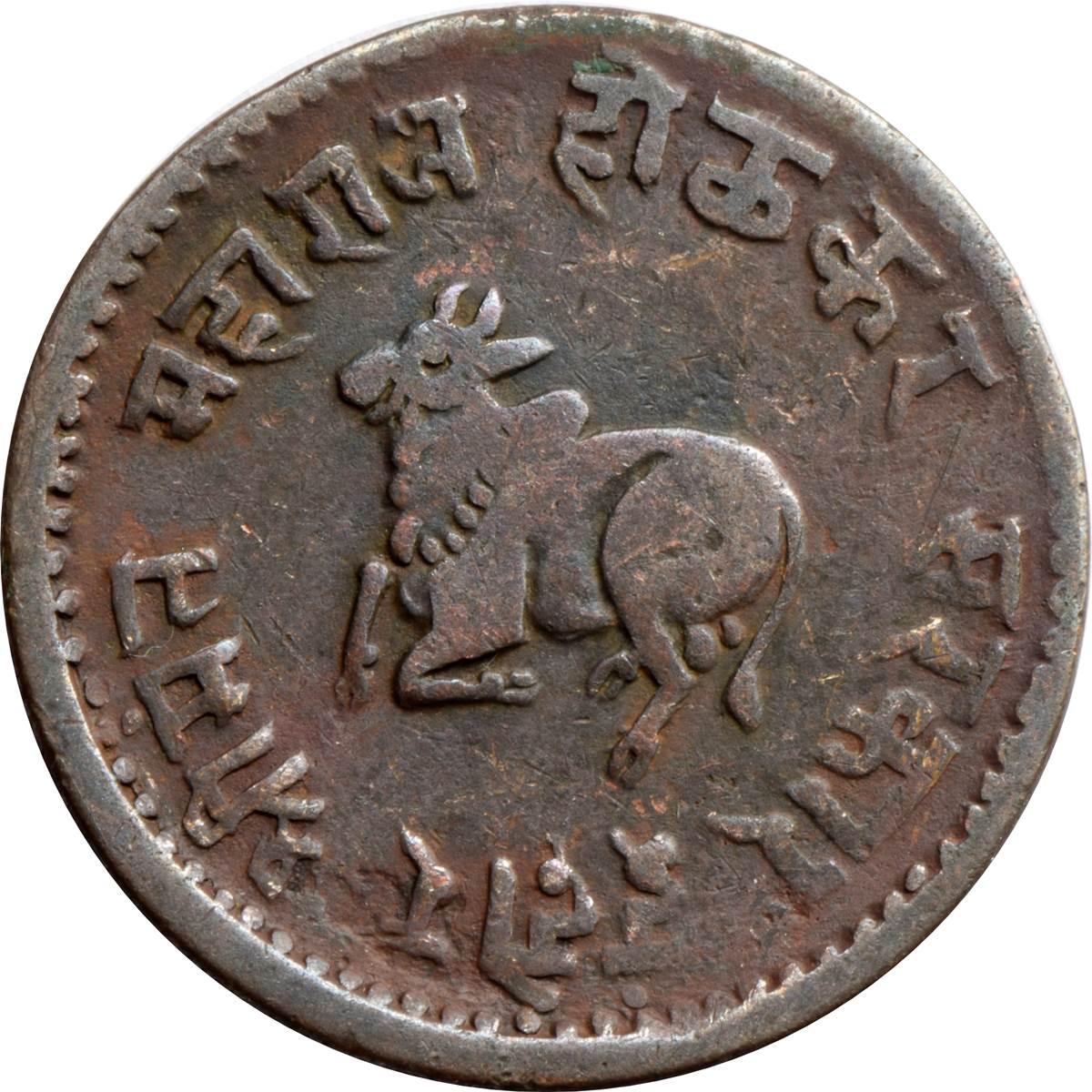 188 Anna Shivaji Rao Princely State Of Indore Numista