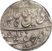 1 Rupee - Shah Alam II (Indore Feudatory - Sironj) – obverse