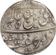 1 Rupee - Shah Alam II (Indore Feudatory - Sironj) – obverse