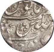 1 Rupee - Shah Alam II (Indore Feudatory - Sironj) – reverse