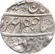 1 Rupee - Alamgir II (Indore Feudatory - Sironj) – obverse