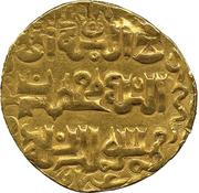 Dinar - Abū Isḥāq (independent of the Ilkhanate 1335-1357 AD - Shiraz mint) – obverse